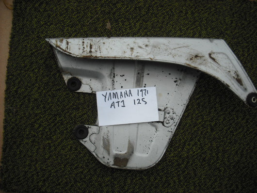 Yamaha AT1 125 Chain Guard