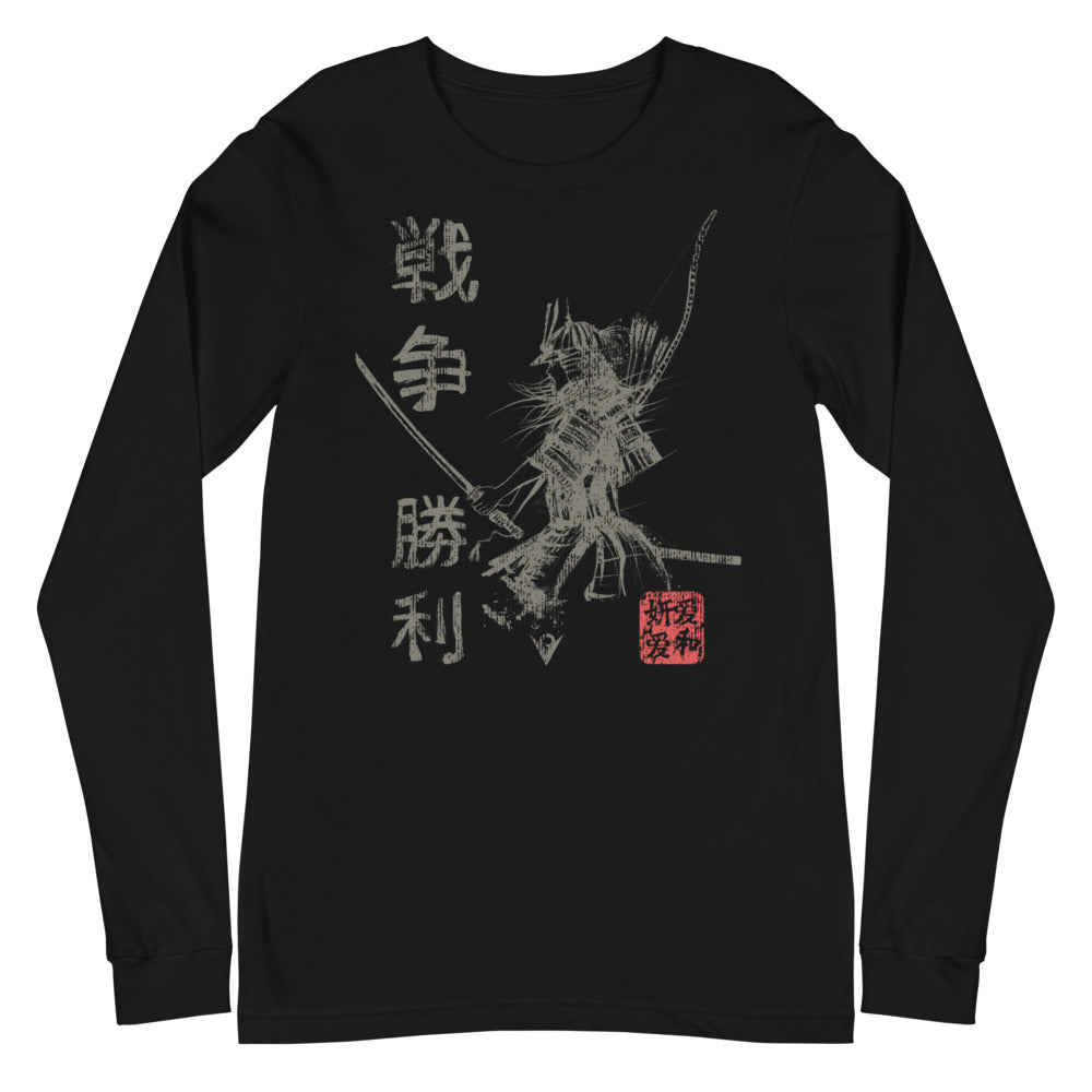 Samurai Warrior (Unisex Long-Sleeve Tee) Martial Warrior