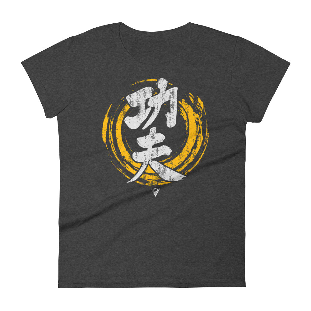 Kung Fu (Chinese Calligraphy) (Women's Crew-neck Tee) Martial Warrior