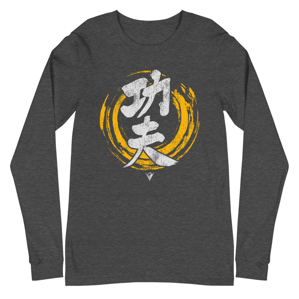 Kung Fu (Chinese Calligraphy) (Unisex Long-sleeve Tee) Martial Warrior