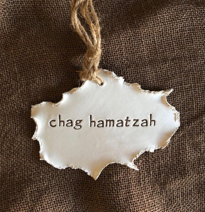 Feast Days Collection ~ Chag HaMatzah (Smooth)