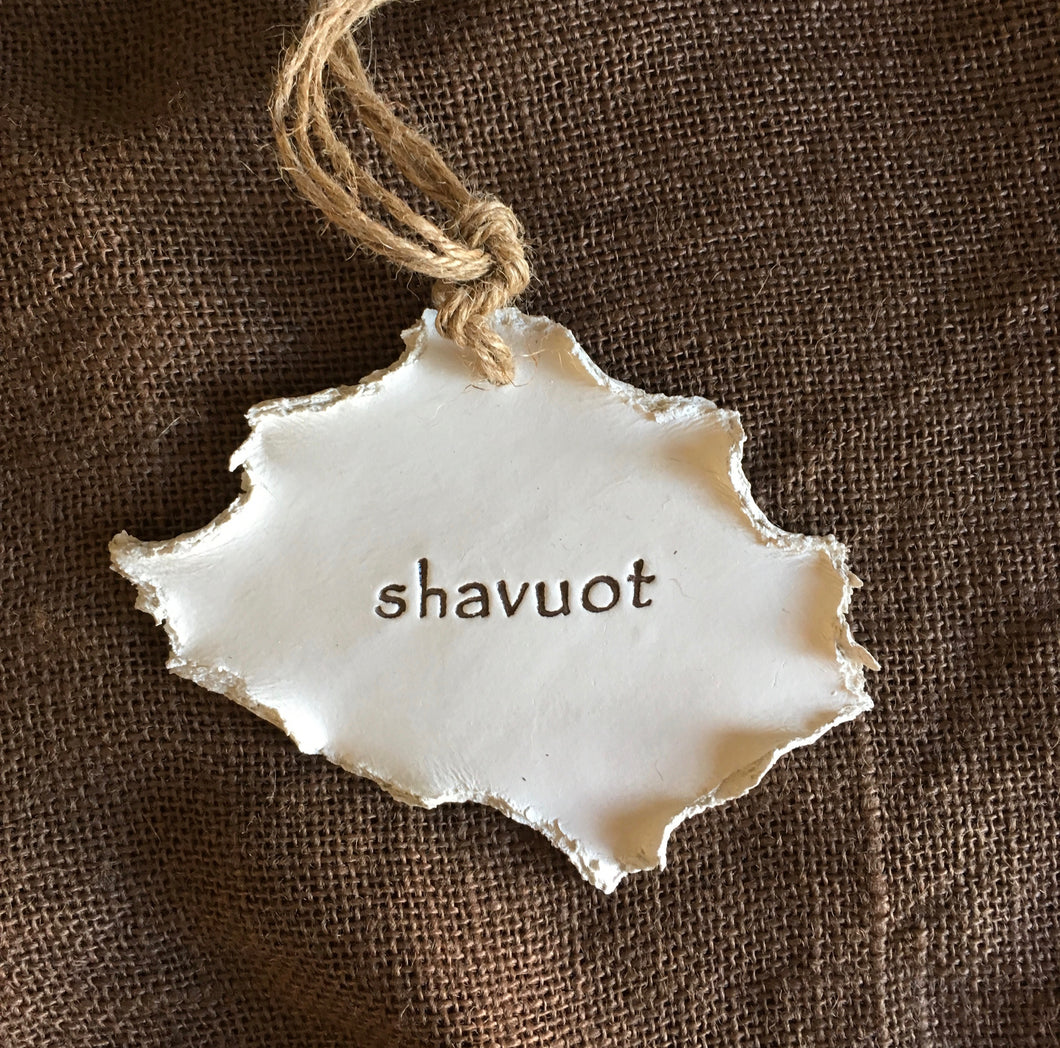 Feast Days Collection ~ Shavuot (Smooth)