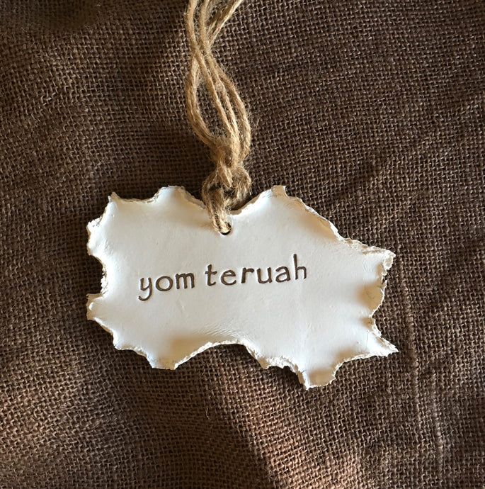 Feast Days Collection ~ Yom Teruah (Smooth)
