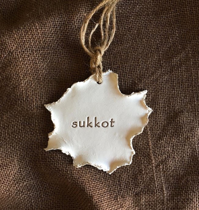 Feast Days Collection ~ Sukkot (Smooth)