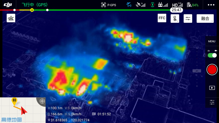 Thermal Imagery for Public Safety Applications