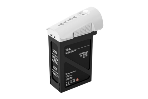 Inspire 1 TB47 Intelligent Flight Battery (4500mAh)