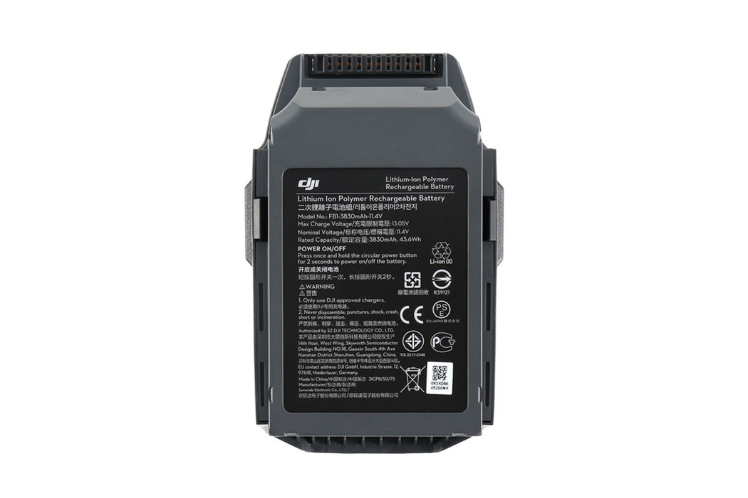Mavic Intelligent Flight Battery - 2