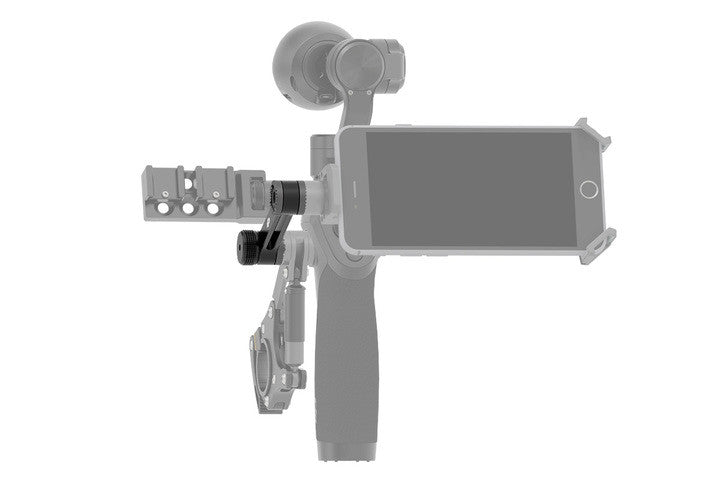 Osmo Straight Extension Arm