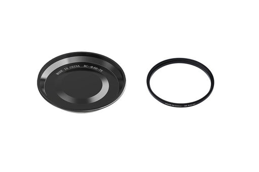 Zenmuse X5S Balancing Ring (Olympus 9-18mm F/4.0-5.6) Spare Part No. 5