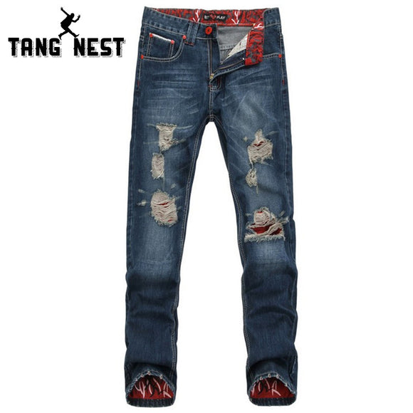 2017 Men's Fashionable Full-length Jeans