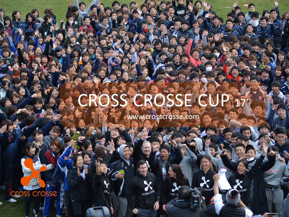 【PAST EVENTS】20170215 Cross Crosse Cup Men's Okayama