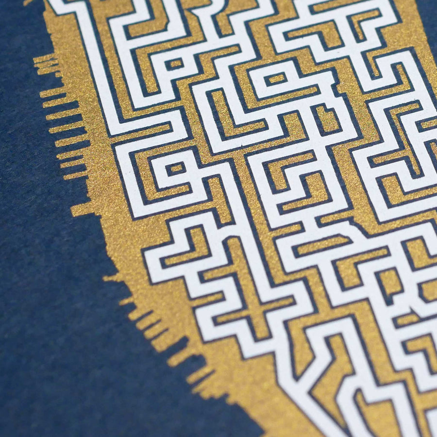 blue and gold manhattan map art print poster maze new york city puzzle labyrinth screen print