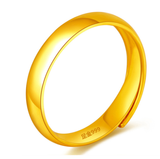 Personalized gold engraved open ring name print ring