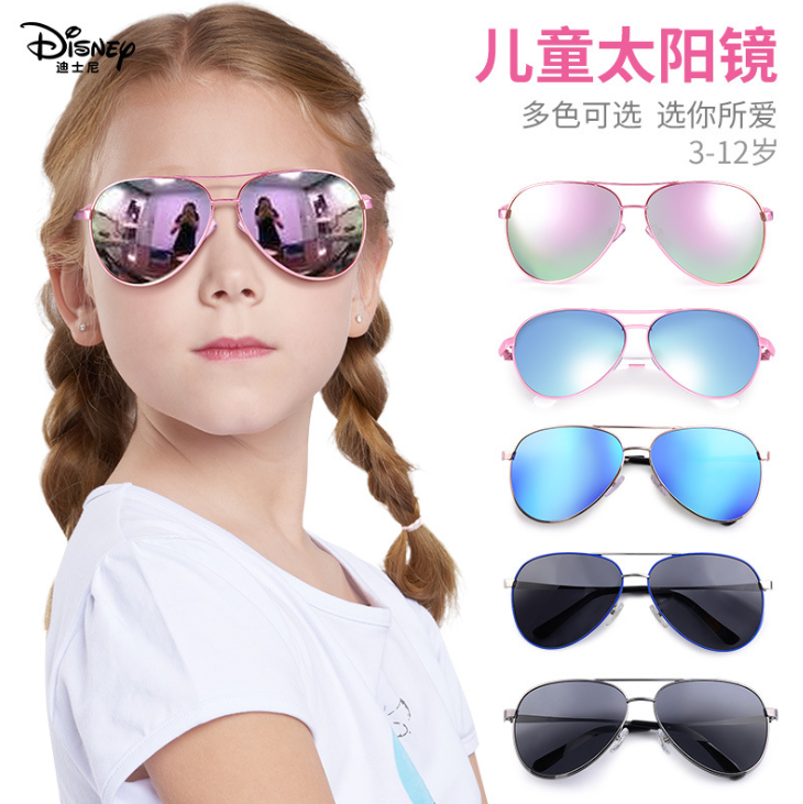 Fashion Disney children mickey sunglasses