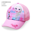 Disney princess pink blue hat