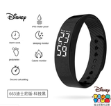 Disney digital wristband smart Watch pedometer sports watch