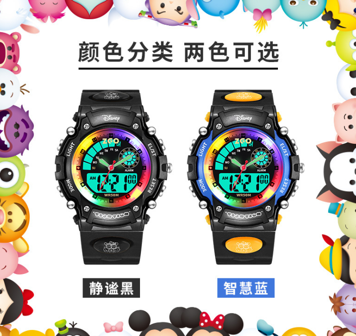 Authorized disney smart sports watch for children Tsum Tsum ZGO watch