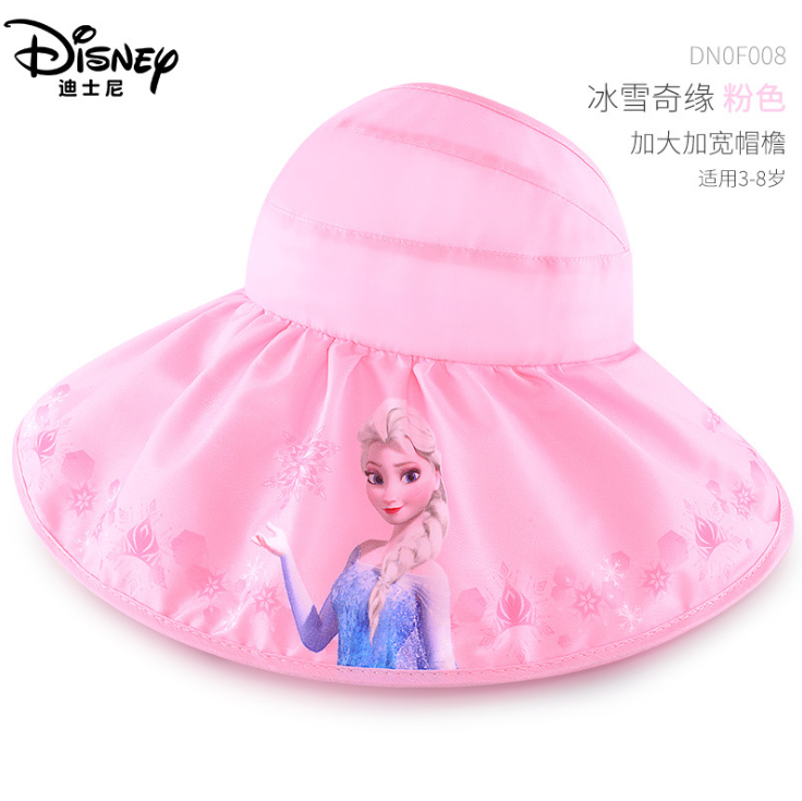 Disney children big eave frozen sophia the first sun hat