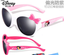 Disney children bendable sunglasses