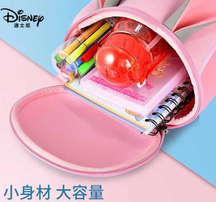 Disney cartoon animal children school bag
