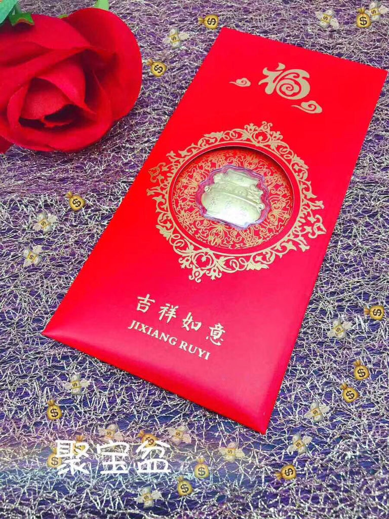 Gold chinese fu bag red envelope money bag