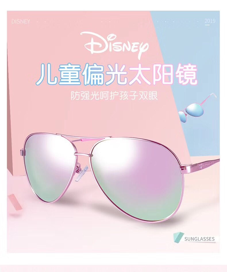Disney children summer sunglasses