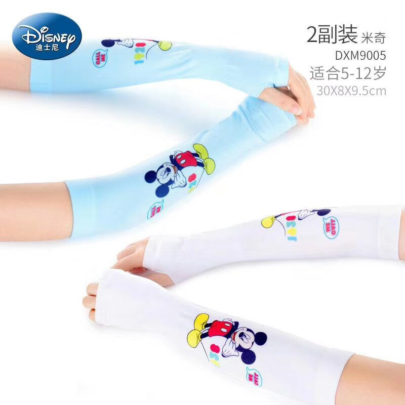 Disney children Frozen body fit ice sleeve ice cuff