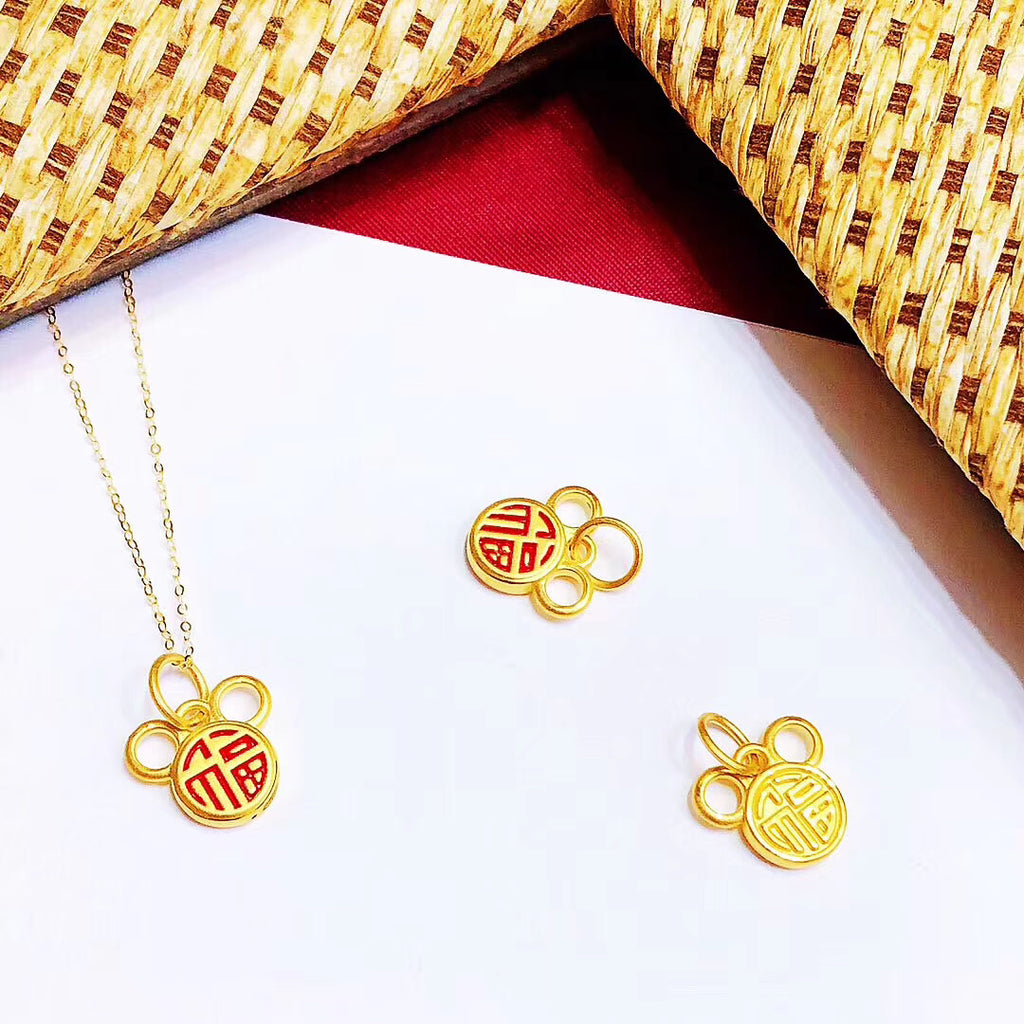 18k gold chinese 福 pendant necklace