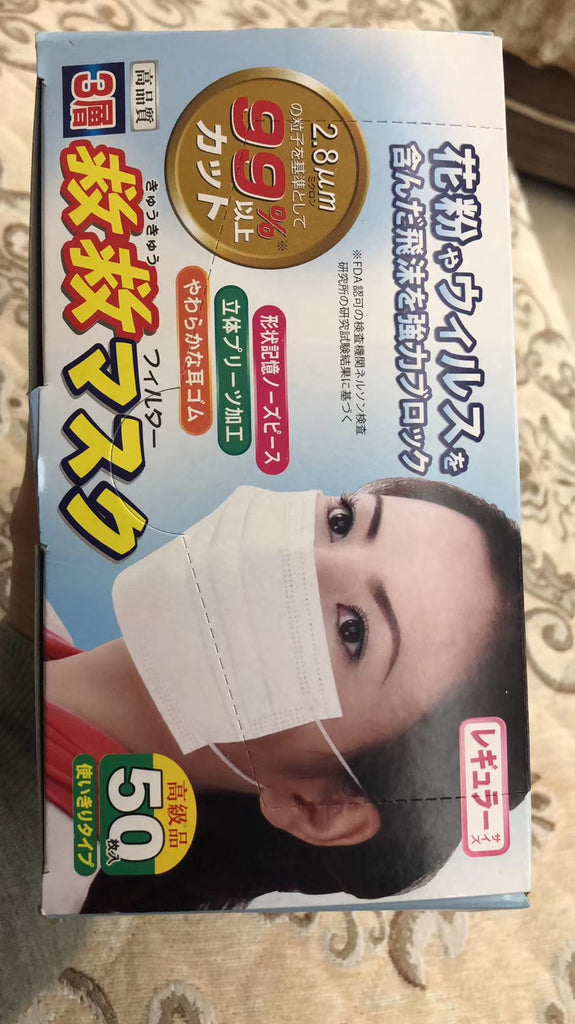 Spring autumn mask 预防疾病防花粉灰尘illness prevent mouth cover