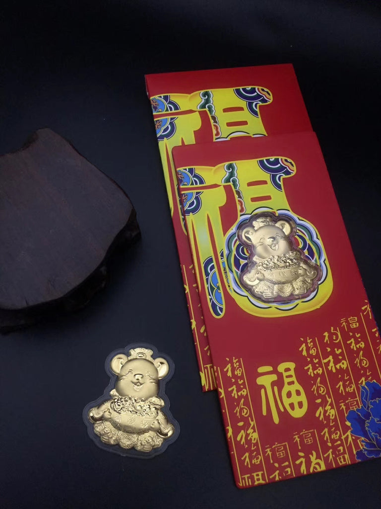 red envelope happiness mouse gift