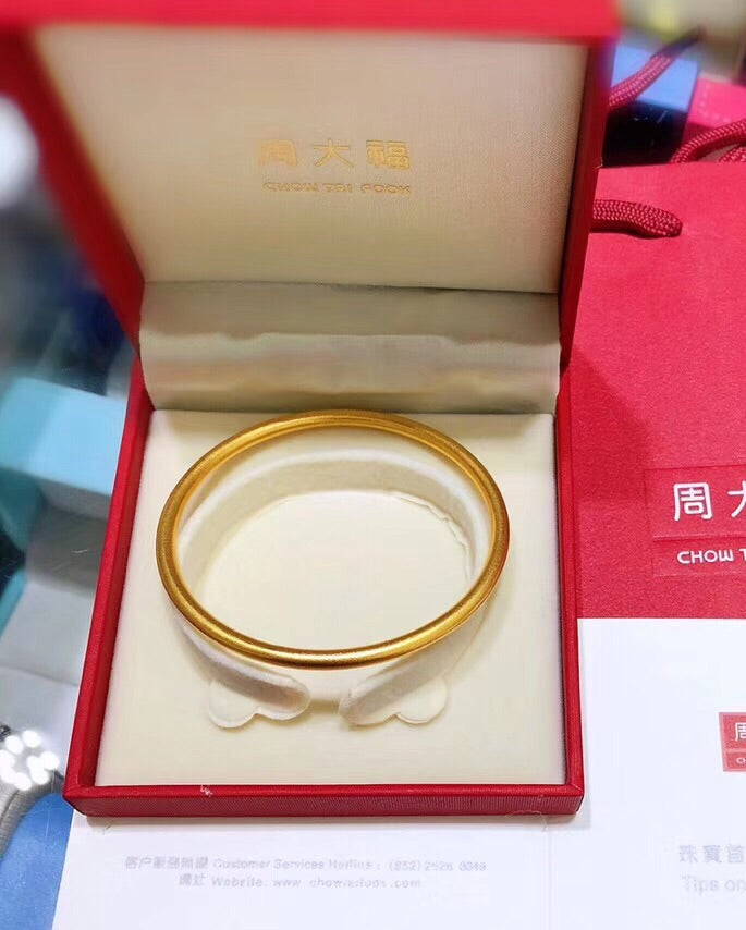 Solid gold bangle bracelet