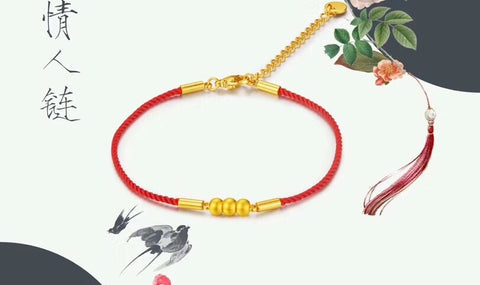 18k gold red chain charm bracelet