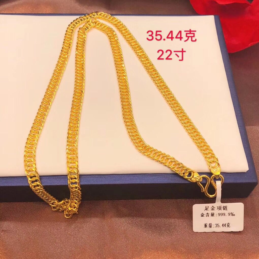Solid gold chain necklace