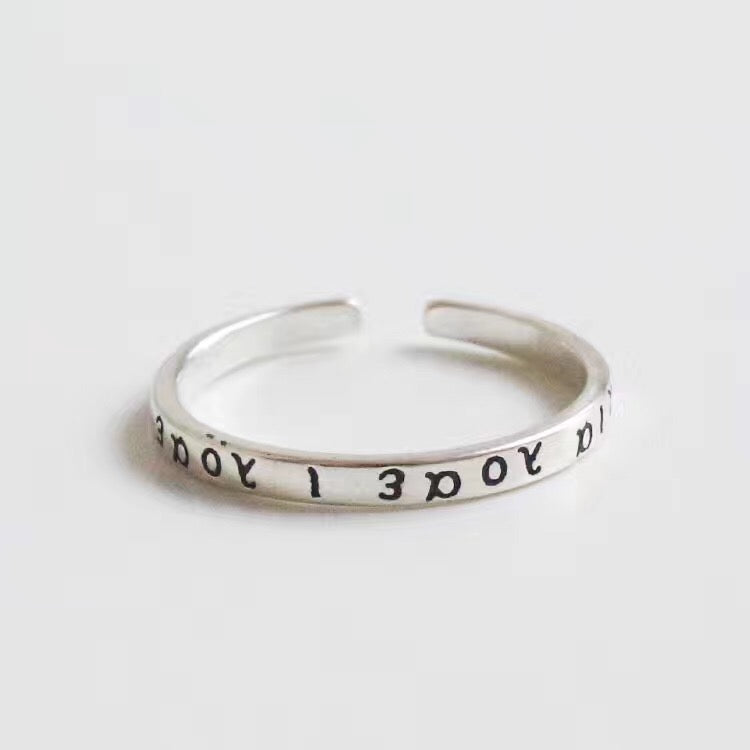 silver open ring with prey letters - Xingjewelry