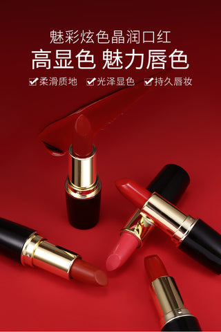 Images Colorful Moisturizing Lipstick  3.5g