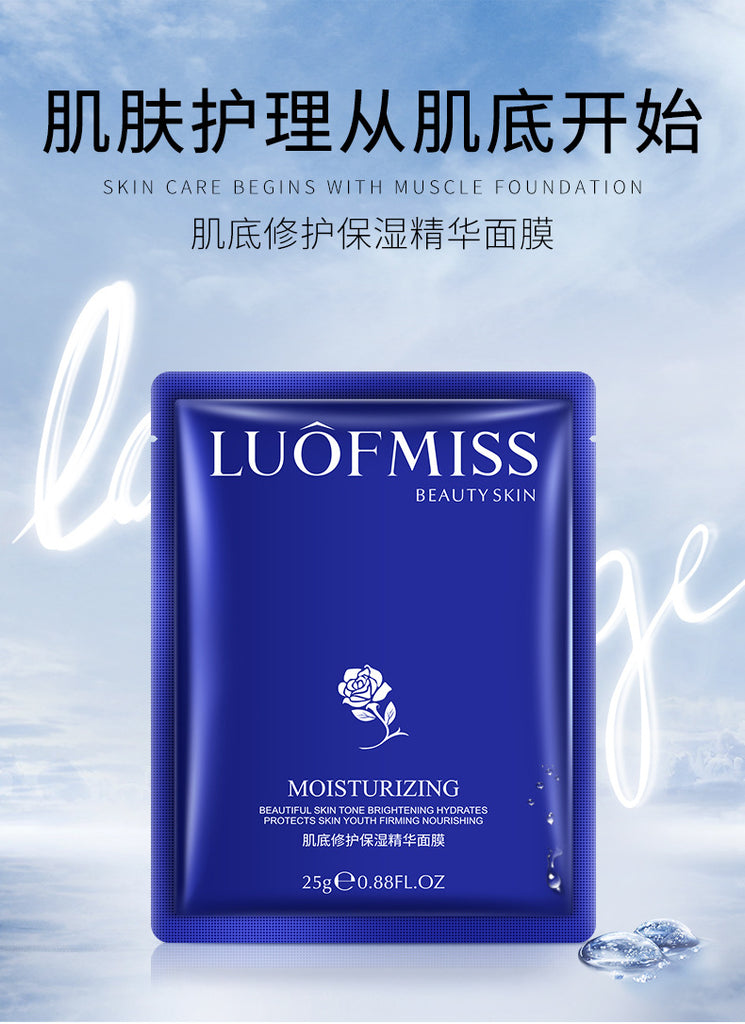 Luofmiss Moisturizing Hyaluronic Mask