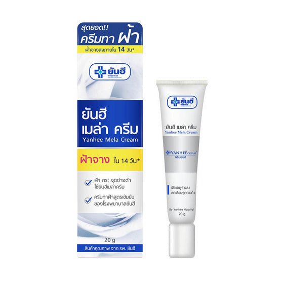 Yanhee Mela Cream 20 gm
