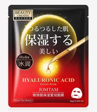 JOMTAM Hyaluronic Acid Beauty Creates Facial Mask