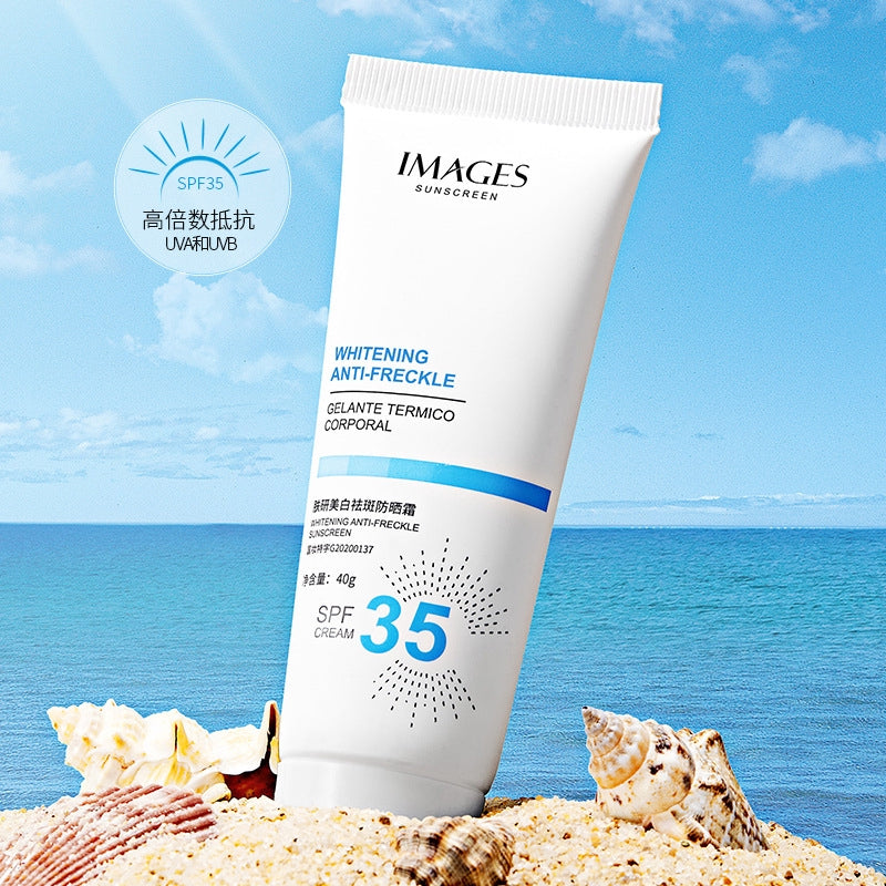 Images Sunscreen SPF35+ Whitening Anti Freckle 40g