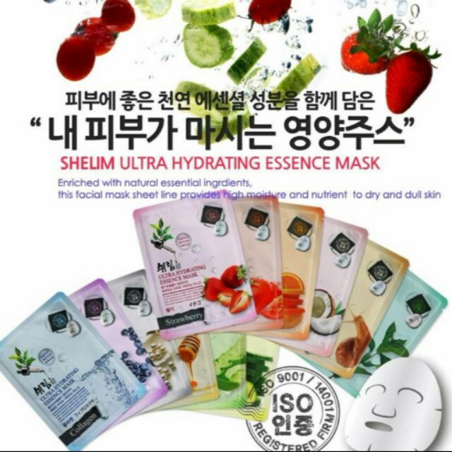 Shelim Ultra Hydrating Essence Mask