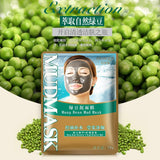 Bioaqua Mung Bean Mud Mask 20g
