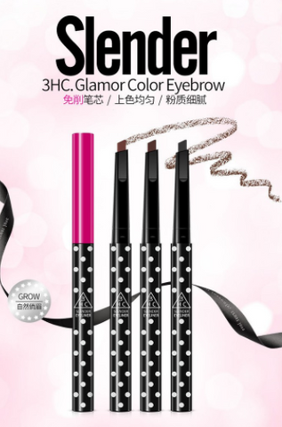 Rorec 3hc Glamor Color Eyebrow 0.4g