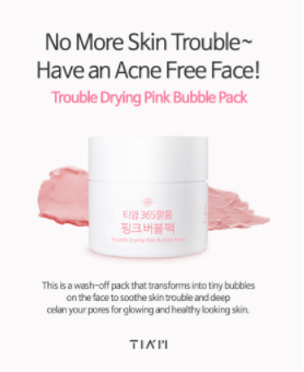 Tiam Trouble Drying Pink Bubble Pack 80ml
