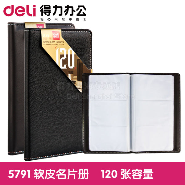 Deli 5791 business 120 cards book