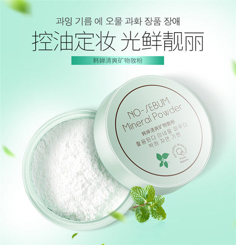 Rorec No Sebum Mineral Powder 5g