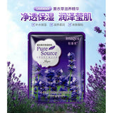Images Pure Source Sheet Mask