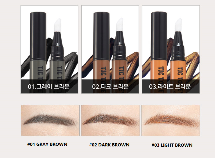 Rire Tic Toc Eyebrow Cushion 25g Icahonlineshop