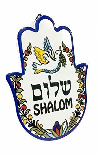 Ceramic Shalom Hamsa Hand Home Peace Blessing Standing Hanging Plaque Jerusalem
