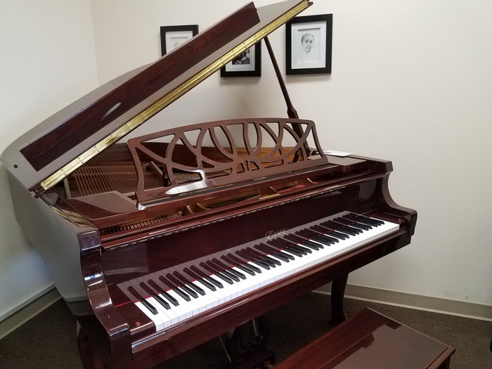 "Essex by Steinway Model EGP-161 Baby Grand (5'3"") - [2014] Preowned"