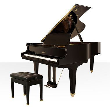 Baldwin BP152 Grand Piano (5') - New